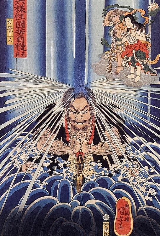 'Mongaku doing penace at the Nachi waterfall by Kuniyoshi