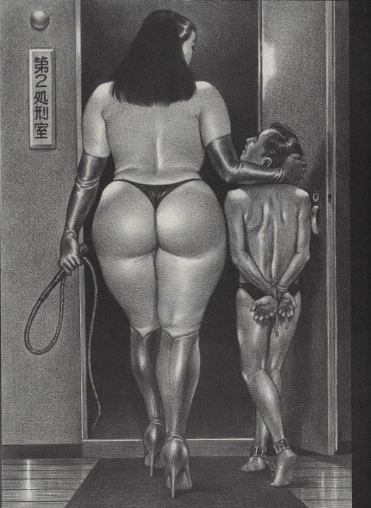 Namio Harukawa bondage art