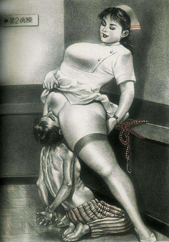 Namio Harukawa nurse