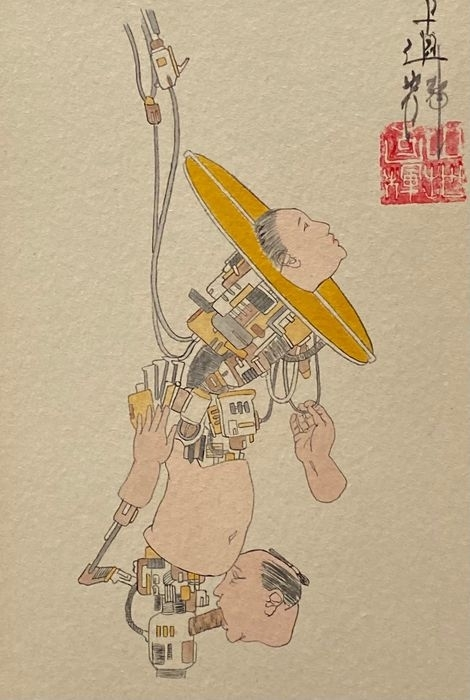Naoki Yamaji