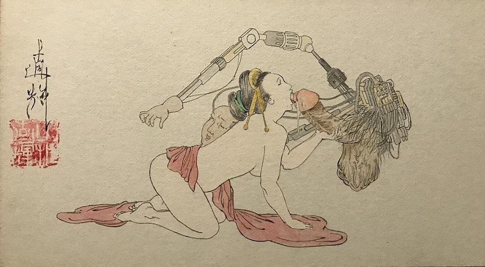 Naoki Yamaji fellatio art