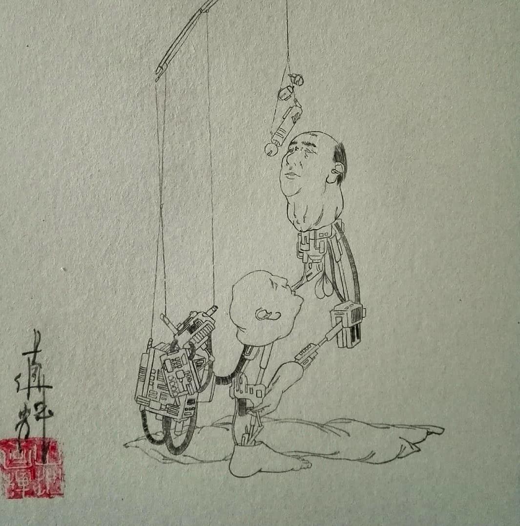 Naoki Yamaji gay art