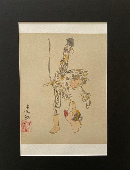 Naoki Yamaji shjunga 7
