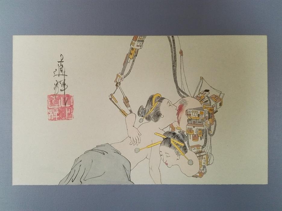 Naoki Yamaji shunga 3