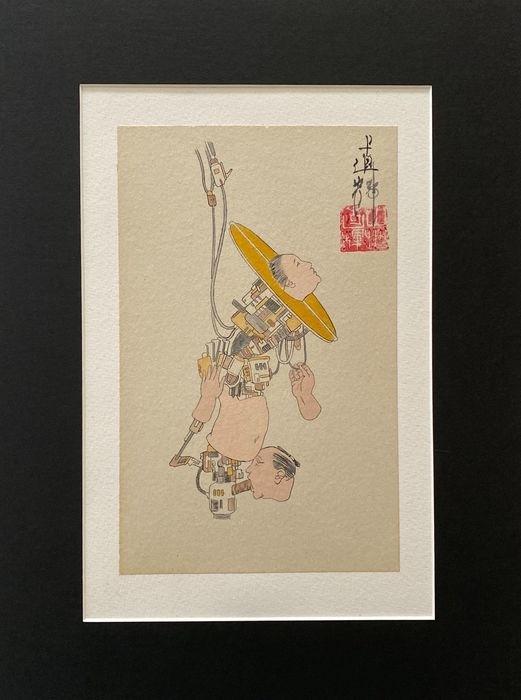 Naoki Yamaji shunga 6