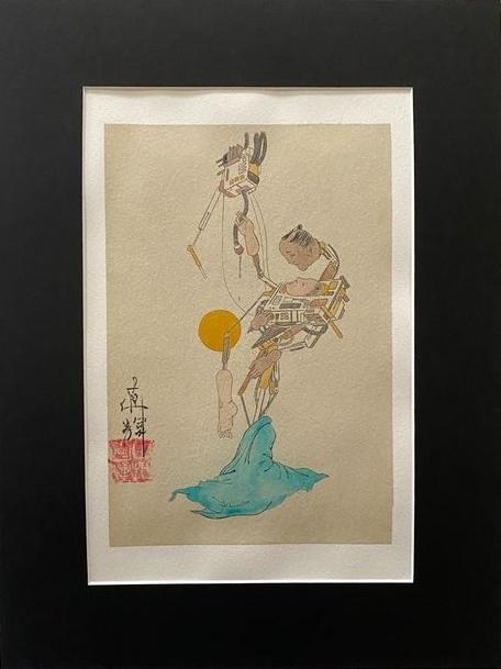 Naoki Yamaji shunga 8