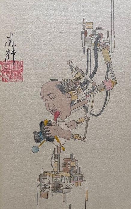 Naoki Yamaji shunga art
