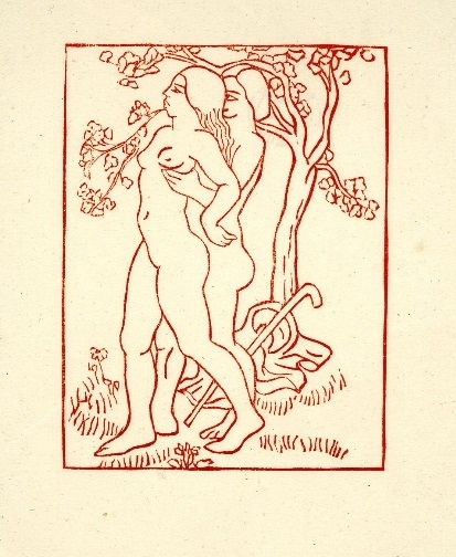 Nude couple making love beside the tree