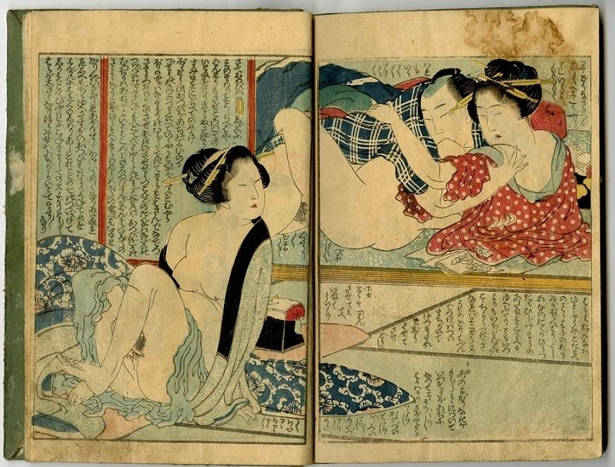 Osane and Otsubi