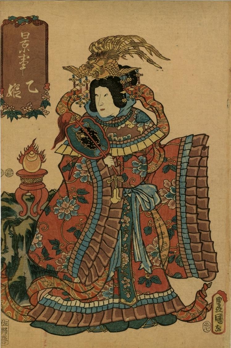 Otohime Kunisada ukiyo-e