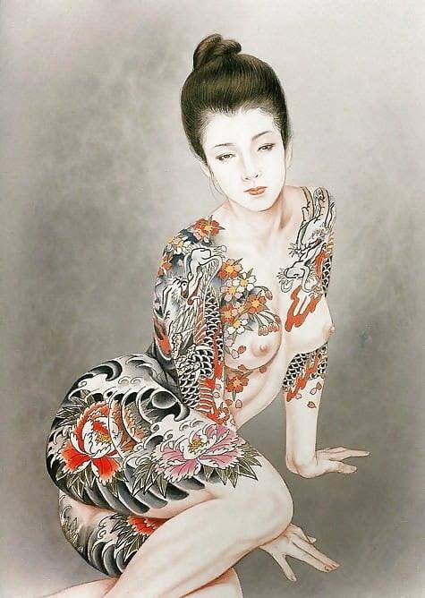 ozuma kaname tattooed girl