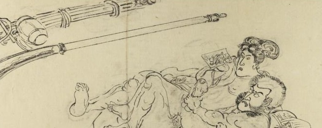 Rare Preparatory Drawings For an Unknown Kunisada Handscroll