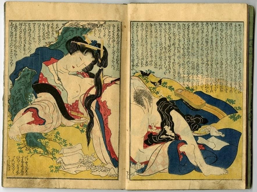 rape scene Hokusai