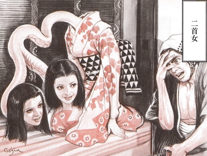 rokurokubi yokai gekko