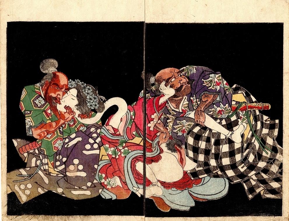 rokurokubi yokai Kunitora