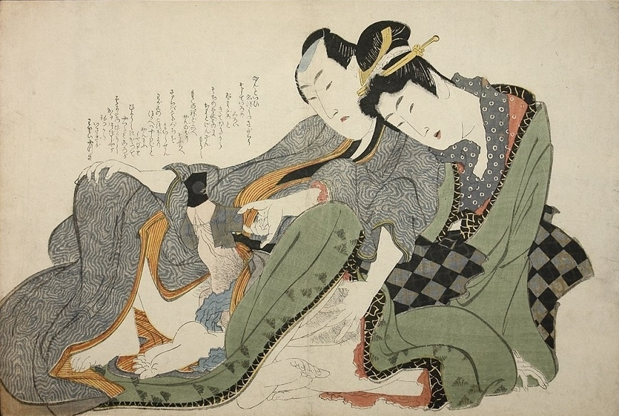 Sambaso Dancer Hokusai