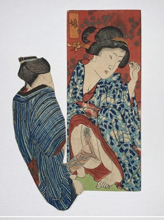 shikake-e geisha erotic
