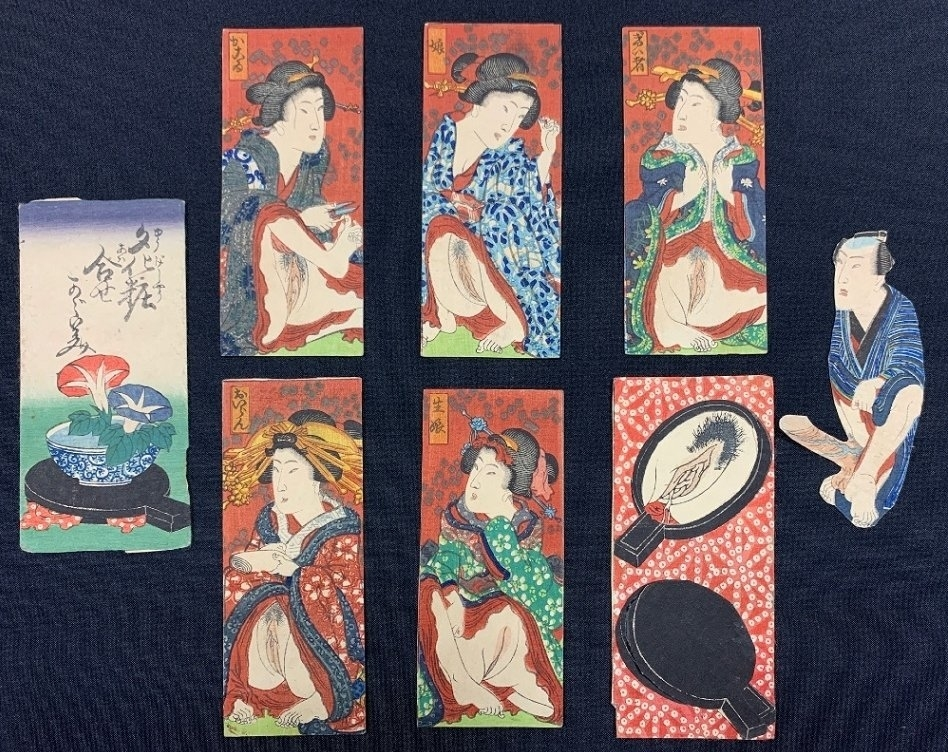 shikake-e set of six prints