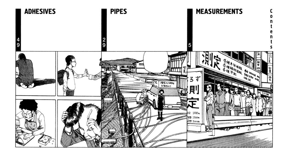 Shintaro Kago ero guro comic