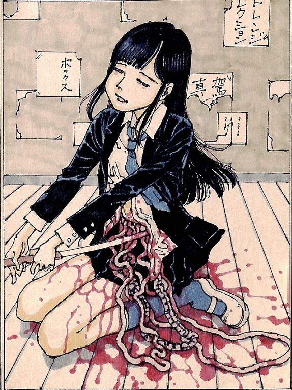 Shintaro Kago harakiri