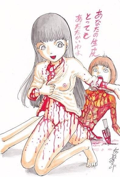 shintaro kago manga comic