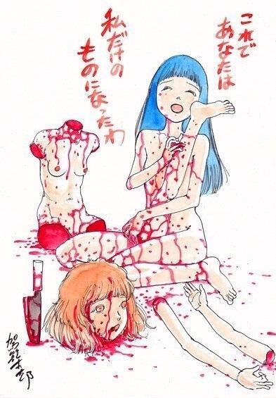 shintaro kago manga list