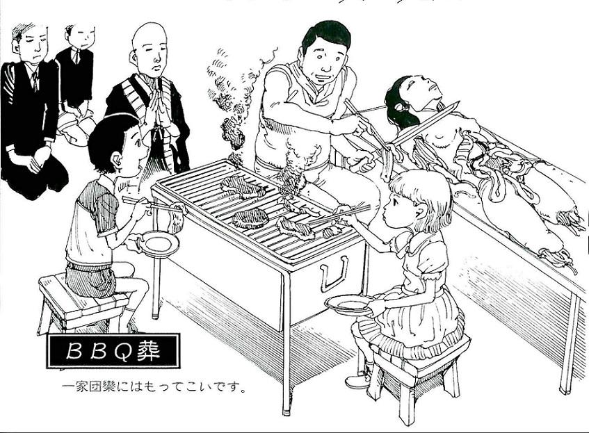 Shintaro Kago print