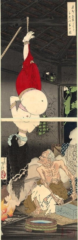 Shintaro Kago Yoshitoshi