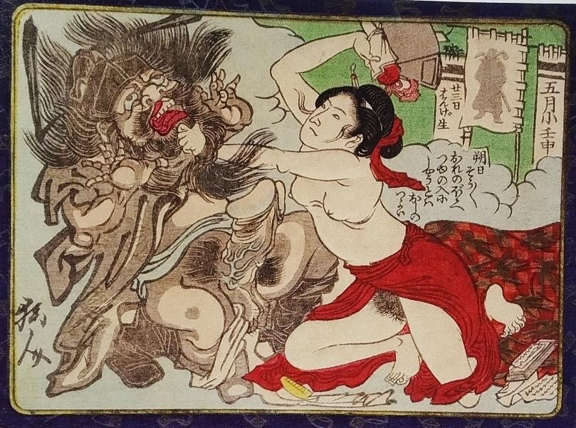 Shoki Kyosai Shunga