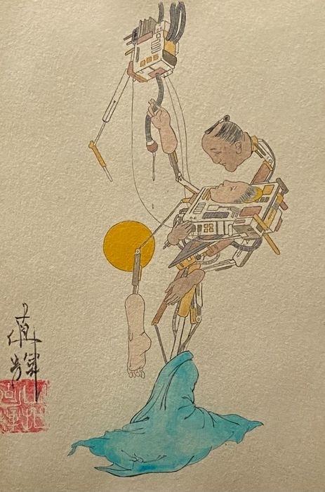 shunga Naoki Yamaji