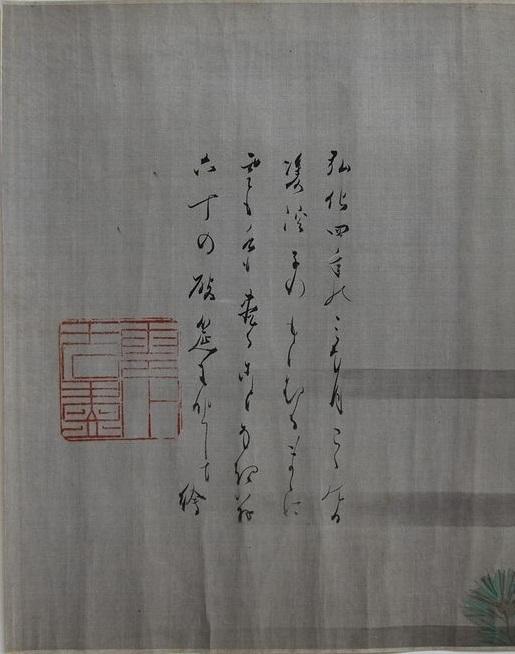 shunga poem painting