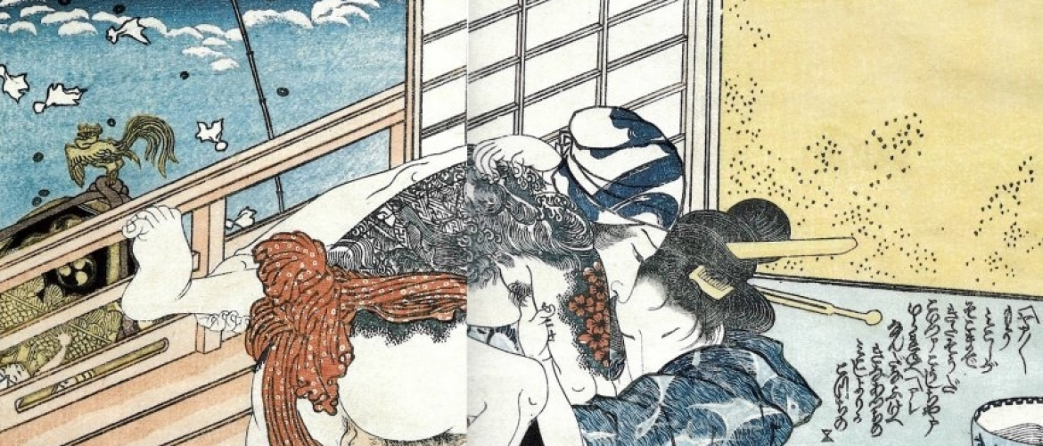 Colorful Shunga Designs with Tattooed Ruffians and Brigands