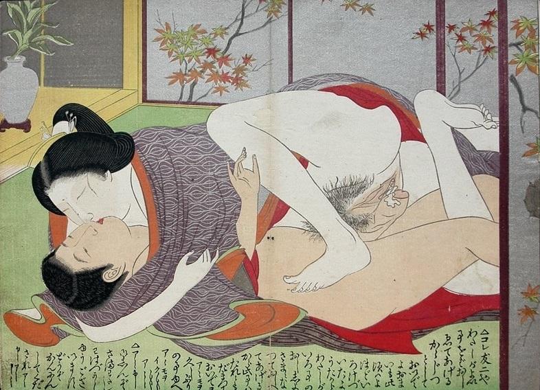 Terazaki Kogyo