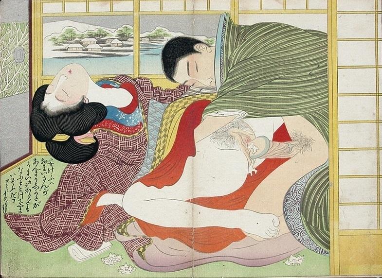 Terazaki Kogyo Meiji art