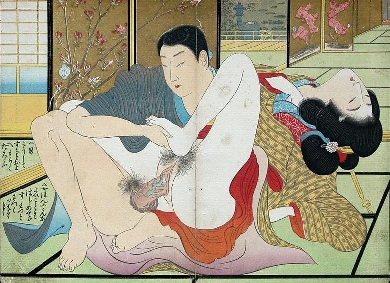 Terazaki Kogyo print