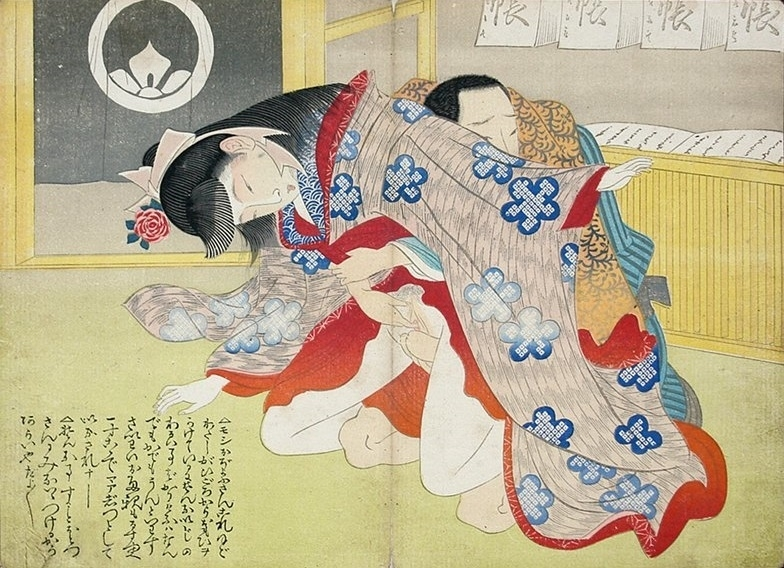 Terazaki Kogyo ukiyoe