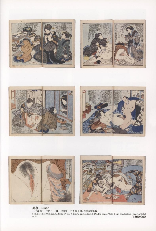 The Shunga Art Price Indicator book set