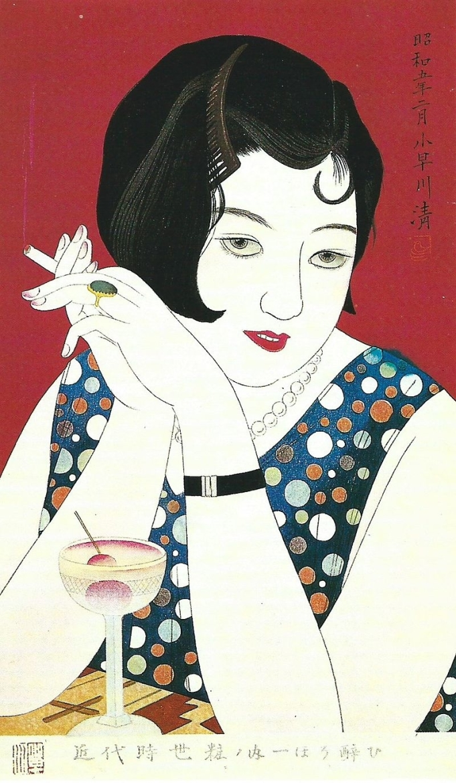 Tipsy Kiyoshi Shin Hanga