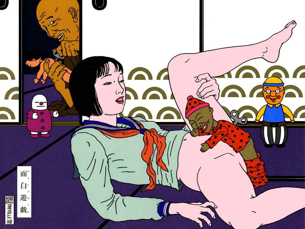 Toshio Saeki: wind-up doll making love to a school girl