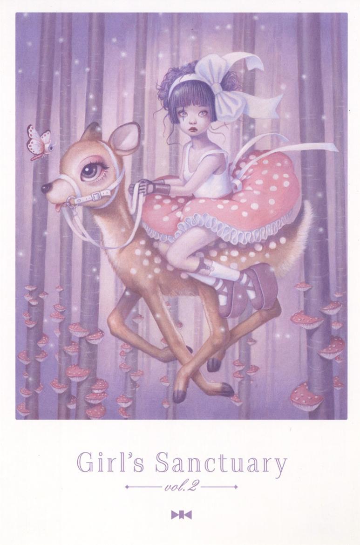 Trevor Brown Dolls riding deer