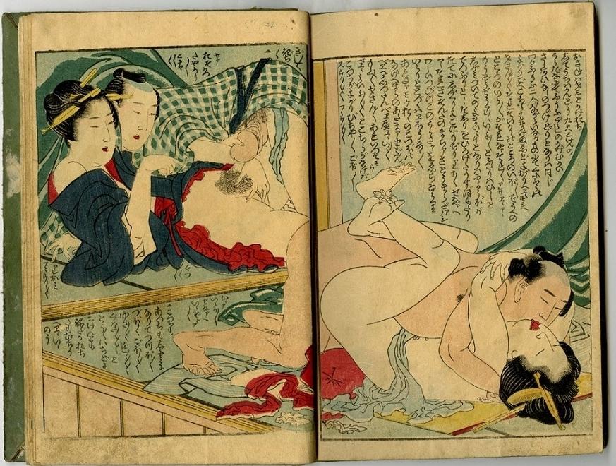 two intimate couples Hokusai