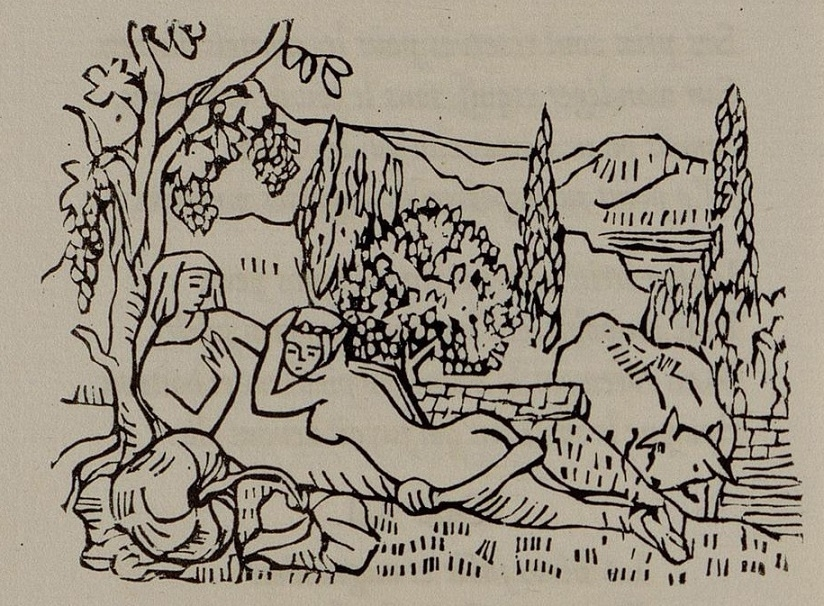 Two women reclining in the garden
