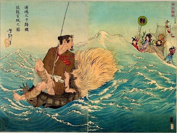 Urashima Taro by Yoshitoshi