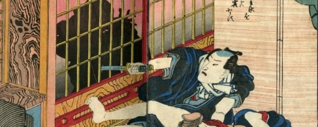 What Are the 17 Most Violent Designs in Shunga? (P1)