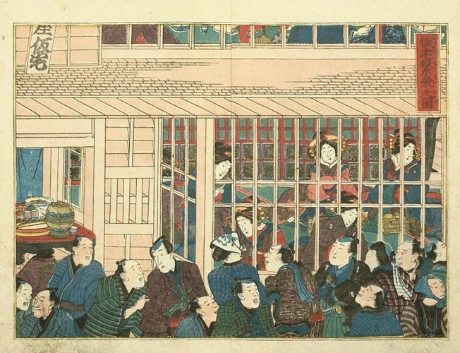 Courtesans on display by Utagawa Kunisada