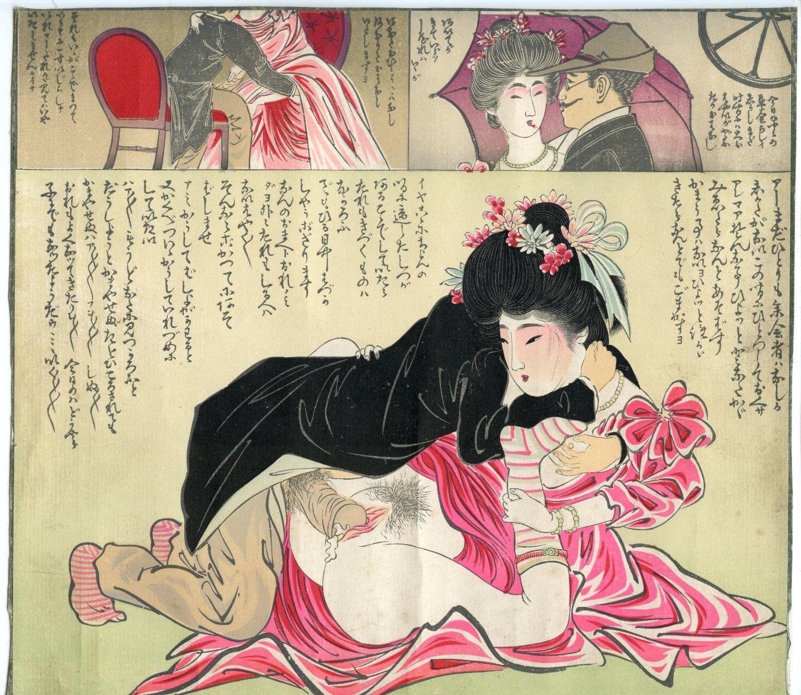 Japanese erotic cartoon