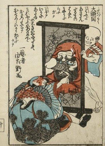 The nose of Daruma (Asahina and a young foreign boy) by Utagawa Kuniyoshi'