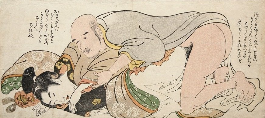 Temple page and monk by Kitagawa Utamaro