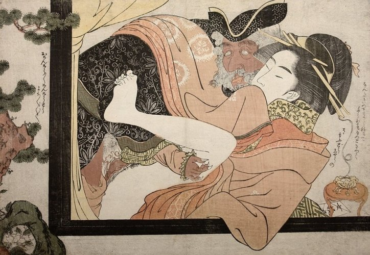 Dutchman with Japanese Courtesan by Chokyosai Eiri.