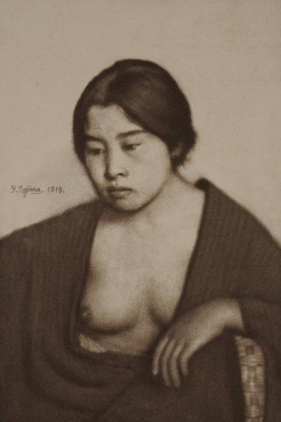 Yasuzō Nojima Seated Woman in Ukiyo-e manner